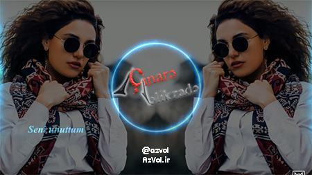 چیناره ملیک زاده - سنی اونوتتوم